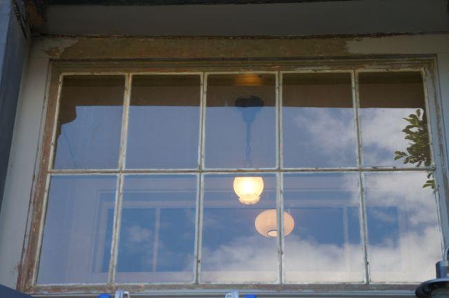 Glazing Putty Removed